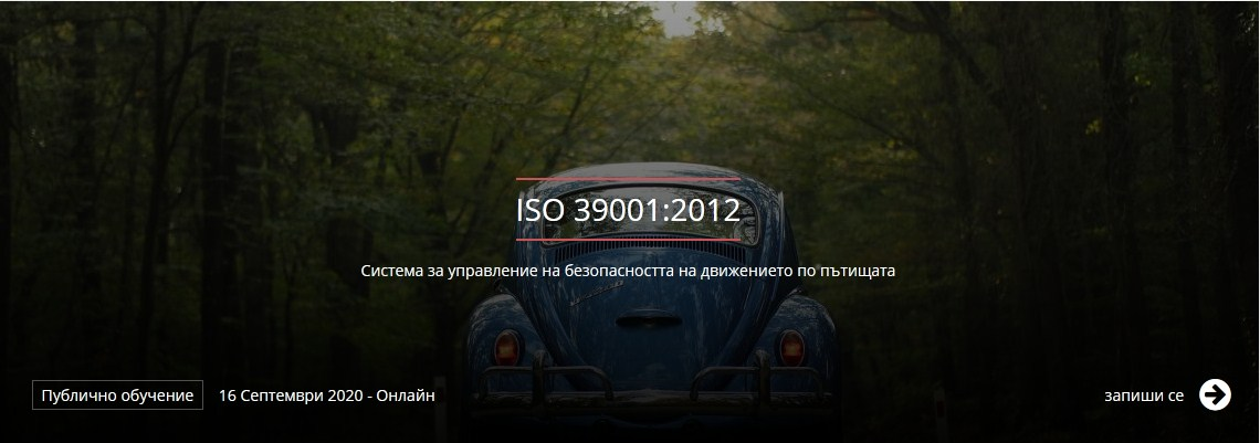 iso39011